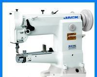 Jack JK-T62682-LG ramenový šicí stroj, spojené podávání