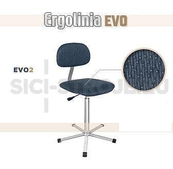 Pracovní židle s polstrováním - pneumatické zvedání - 1
